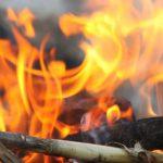 Feuer,Seitenheader